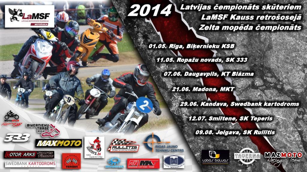 2014 gada sezona